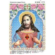 """Схема иконы под вышивку бисером """"Непорочное сердце Иисуса"""" (Схема или набор)"""