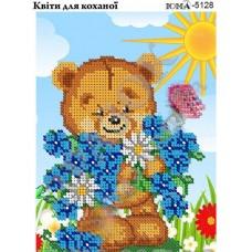 """Схема для вышивания бисером """"Цветы для любимой"""" (Схема или набор)"""
