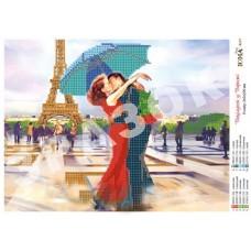 """Схема для вышивания бисером """"Поцелуй в Париже"""" (Схема или набор)"""