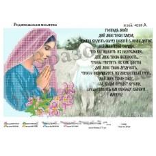 """Схема для вышивки бисером """"Родительская молитва"""" (Схема или набор)"""
