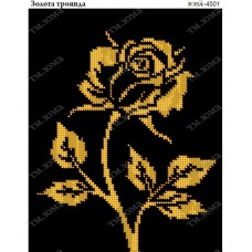 """Схема для вышивки бисером """"Золотая роза"""" (Схема или набор)"""