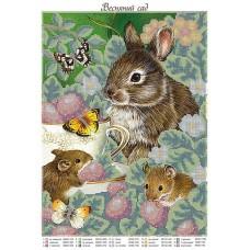 """Схема под вышивку бисером """"Весенний сад"""" (схема или набор)"""