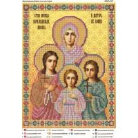 Вера, Надежда, Любовь, и их мать София