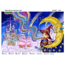 """Схема для вышивки бисером """"Волшебник цветных снов"""" (Схема или набор)"""