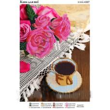 """Схема для вышивки бисером """"Кофе для нее"""" (Схема или набор)"""