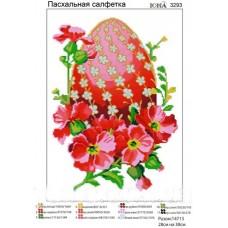"""Пасхальная салфетка для вышивки бисером """"Цветочная композиция"""" (Схема или набор)"""