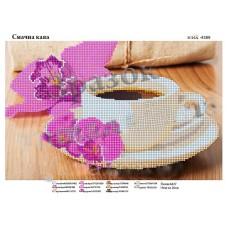 """Схема для вышивки бисером """"Вкусный кофе"""" (Схема или набор)"""