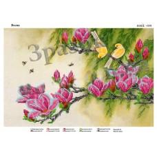 """Схема для вышивки бисером """"Весна"""" (Схема или набор)"""