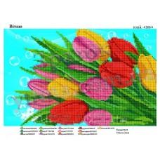 Схема для вышивки бисером «Тюльпаны» (Схема или набор)