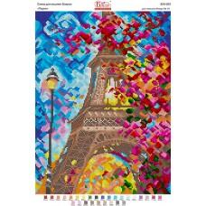 """Схема для вышивки бисером """"Париж"""" (Схема или набор)"""