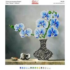 """Схема для вышивки бисером """"Небесні Орхідеі"""" (Схема или набор)"""