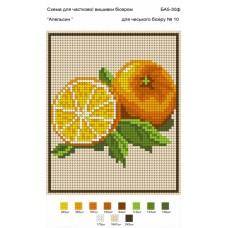 "Схема под вышивку бисером ""Апельсин"" (схема или набор)"