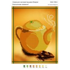 """Схема под вышивку бисером """"Апельсиновое чаепитие"""" (схема или набор)"""