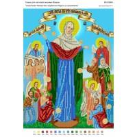 Икона Божией Матери Всех Скорбящих (с монетами)