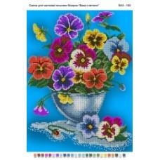 """Схема для вышивки бисером """"Ваза с цветами"""" (Схема или набор)"""