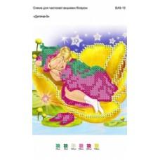 """Схема для вышивки бисером """"Спящая фея"""" (Схема или набор)"""