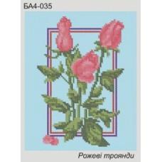 """Схема для вышивки бисером """"Розовые розы"""" (Схема или набор)"""